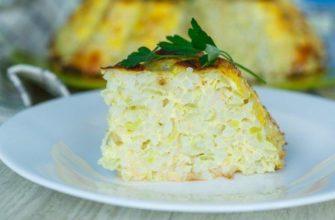 Zapiekanka z ryżu i cukinii - Przepisy na dania ryżowe